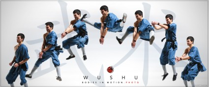 Wushu Kungfu photography for Scott Eaton's Bodies in Motion project